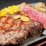 ikinari_steak